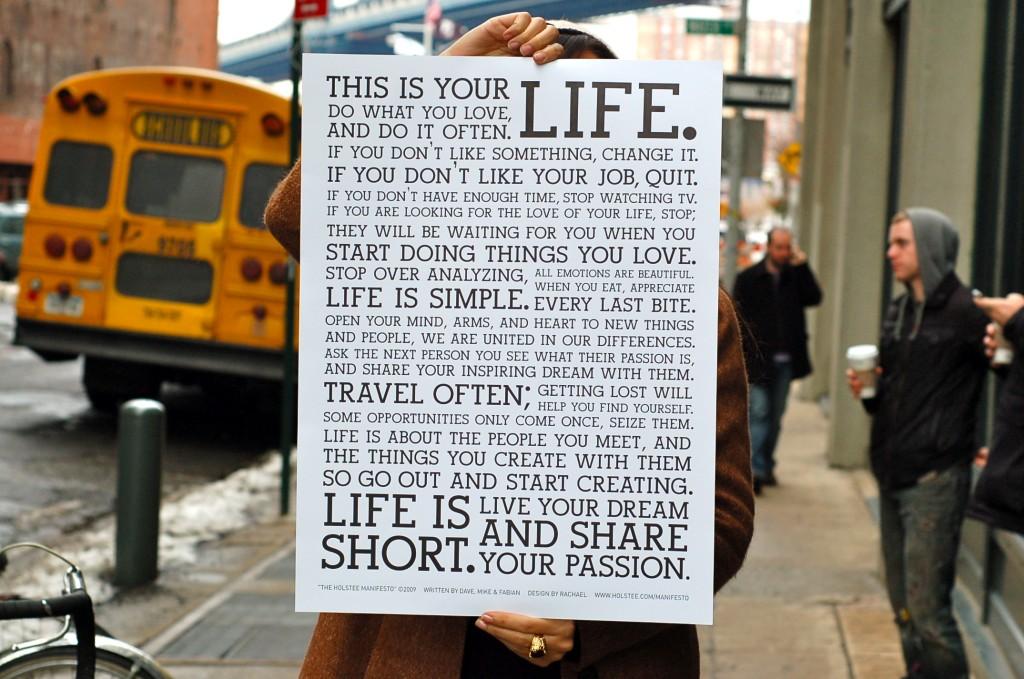 これはあなたの人生です