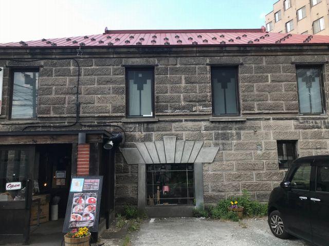 札幌軟石造りの建物